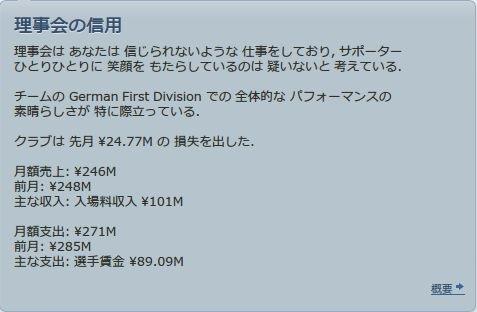 FM1617_04_01