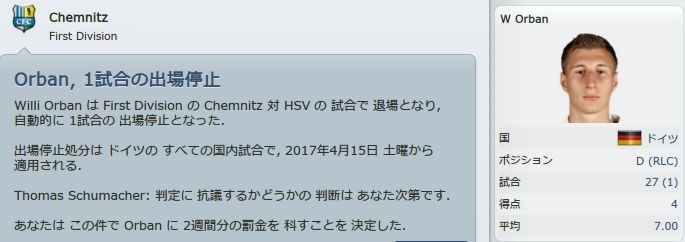 FM1617_04_04