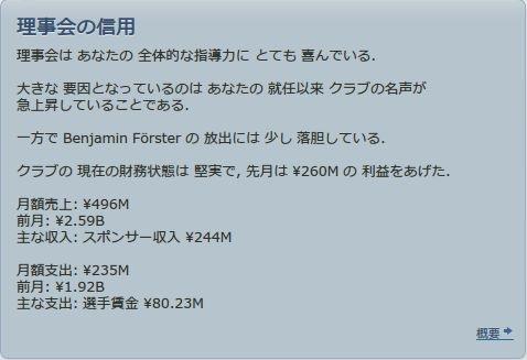 FM1617_07_02