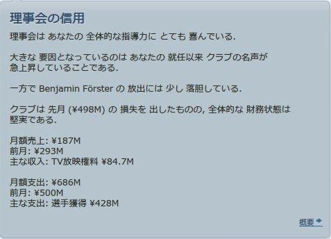 FM1617_09_01