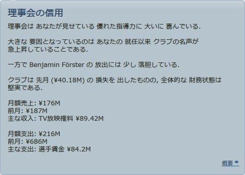 FM1617_10_01