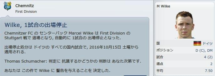 FM1617_10_04