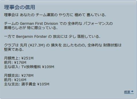 FM1617_11_01
