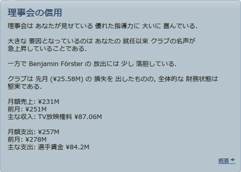 FM1617_12_01