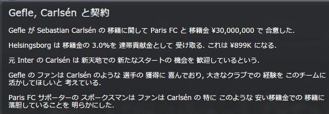 Paris_2014_12_09