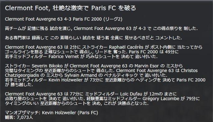 Paris_2014_12_11