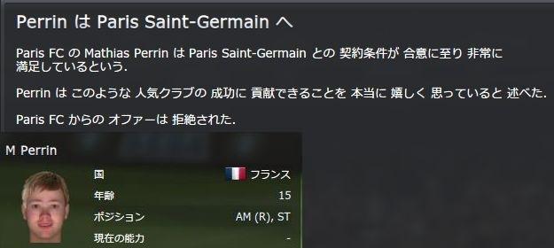 Paris_2015_07_04