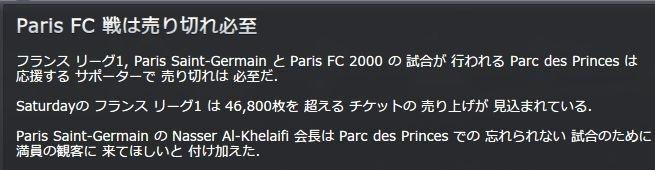 Paris_2015_09_03