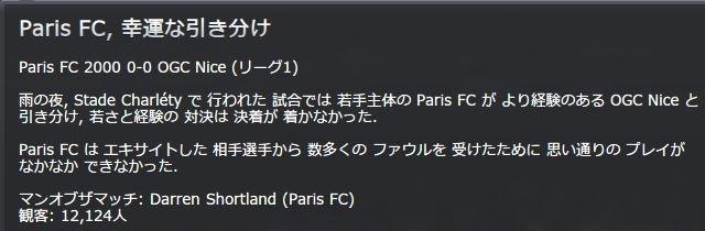 Paris_2015_09_11
