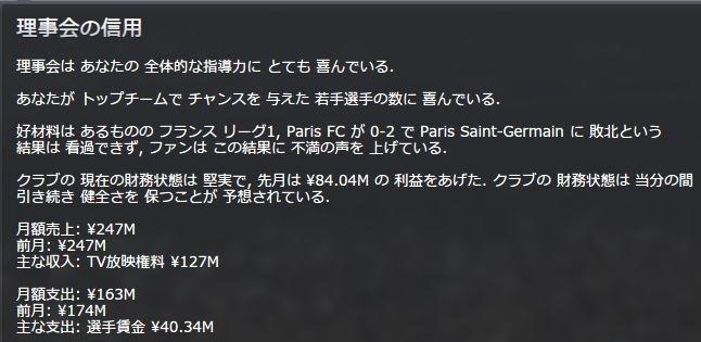 Paris_2015_10_02