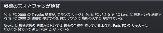 Paris_2015_11_07
