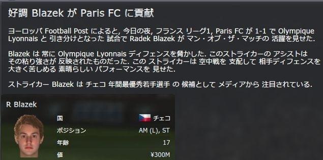 Paris_2015_12_03