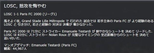 Paris_2016_03_04