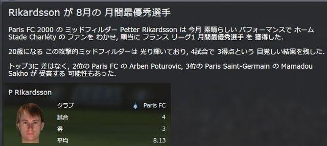 Paris_2016_09_01