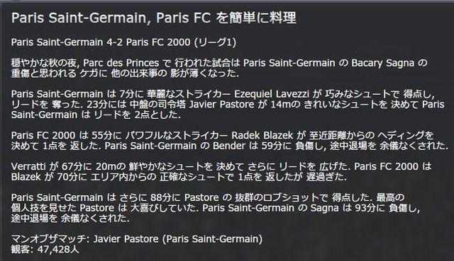 Paris_2016_11_08
