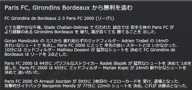Paris_2016_12_06