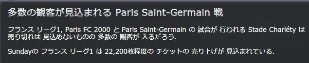 Paris_2017_04_06