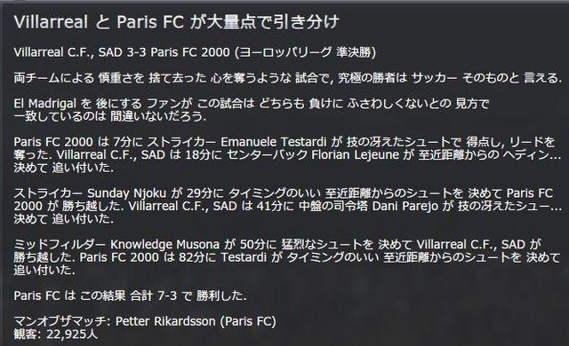 Paris_2017_04_17