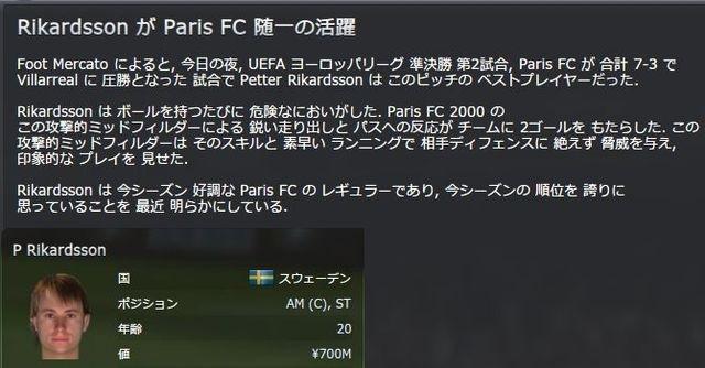Paris_2017_04_18