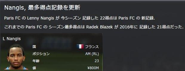 Paris_2017_05_17