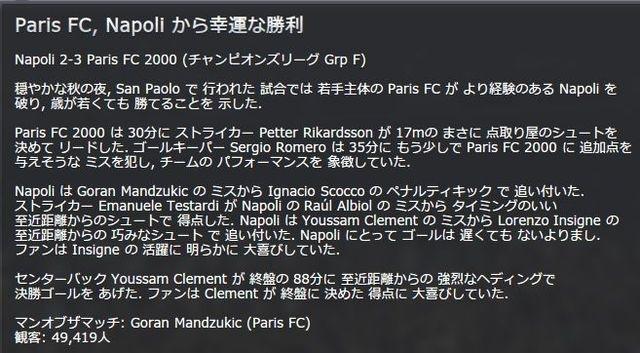 Paris_2017_11_12