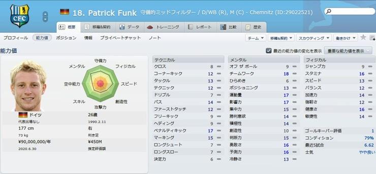 Patrick Funk2016