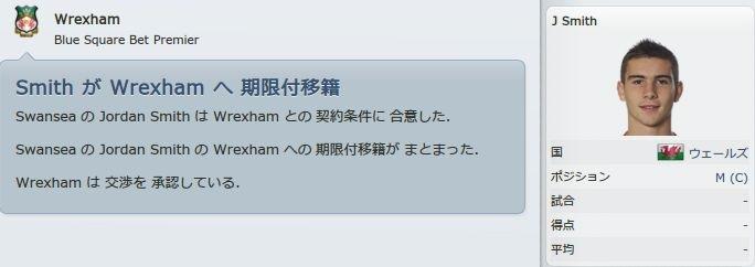 Wrexham_2011_07_04