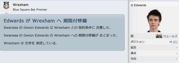 Wrexham_2011_07_13