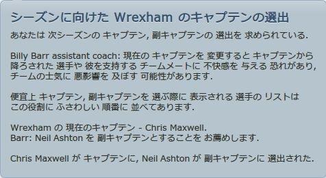 Wrexham_2011_08_01