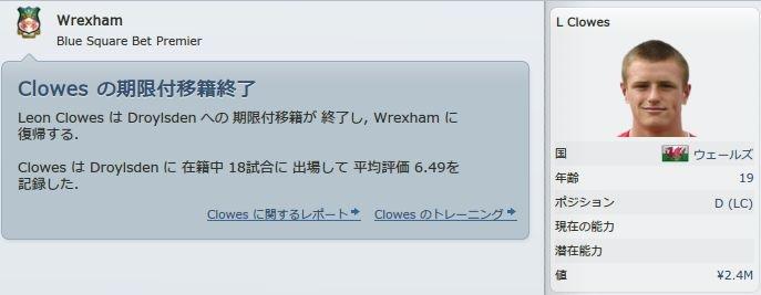Wrexham_2012_01_09