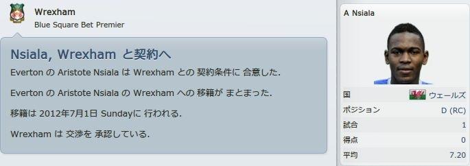 Wrexham_2012_06_07