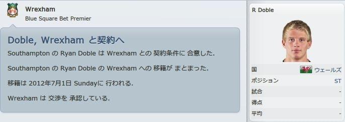 Wrexham_2012_06_08
