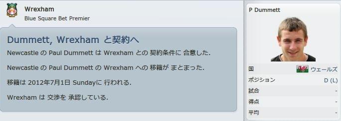 Wrexham_2012_06_16