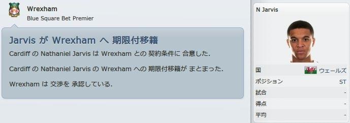Wrexham_2012_06_21