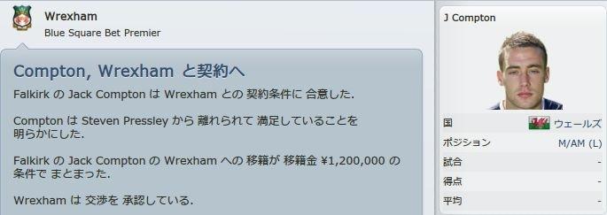 Wrexham_2012_06_23