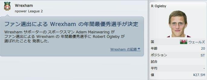 Wrexham_2012_06_25_thumb