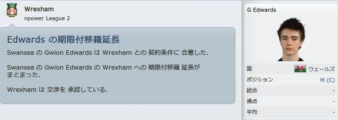 Wrexham_2012_06_35