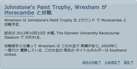 Wrexham_2012_09_10