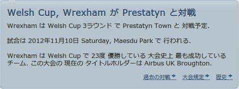 Wrexham_2012_10_04