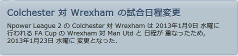Wrexham_2013_01_05