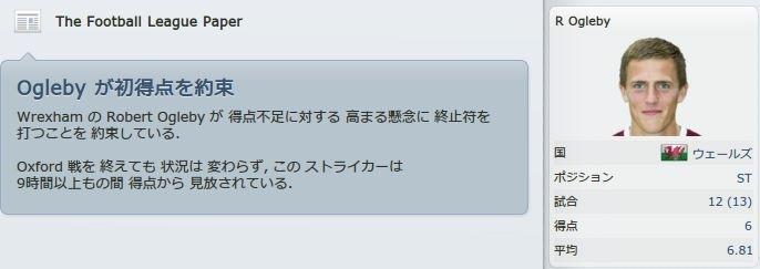 Wrexham_2013_01_12