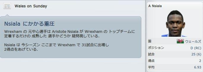 Wrexham_2013_04_12