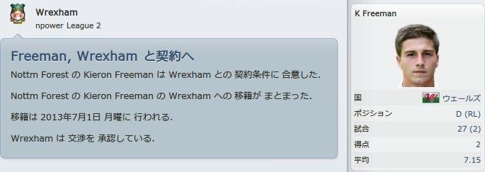 Wrexham_2013_06_04