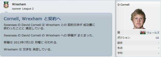 Wrexham_2013_06_06