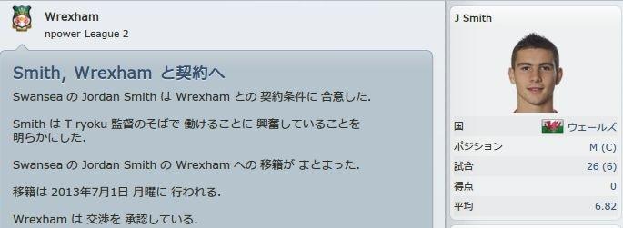 Wrexham_2013_06_07