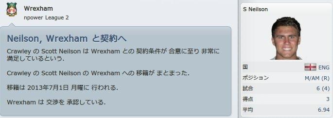 Wrexham_2013_06_08