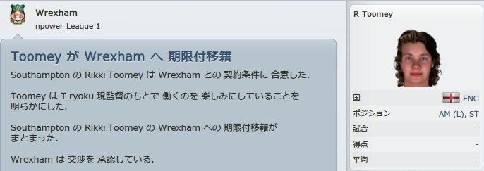 Wrexham_2013_08_02_thumb1