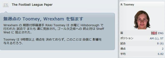 Wrexham_2013_11_04
