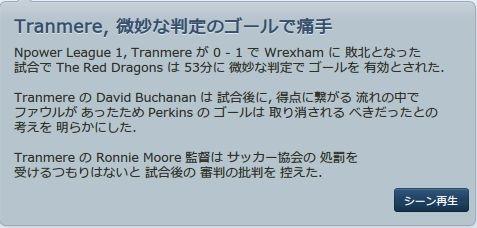 Wrexham_2013_11_18