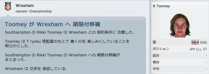Wrexham_2014_07_03